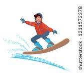 snowboarding.cheerful man is... | Shutterstock .eps vector #1211572378