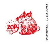 chinese zodiac sign year of pig....   Shutterstock .eps vector #1211580955