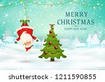 merry christmas. happy new year.... | Shutterstock .eps vector #1211590855