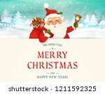 we wish you a merry christmas.... | Shutterstock . vector #1211592325