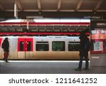 hamburg  germany   mar 20  2018 ... | Shutterstock . vector #1211641252