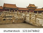 the hall of supreme harmony in... | Shutterstock . vector #1211676862