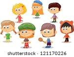 set of cartoon cute children | Shutterstock .eps vector #121170226