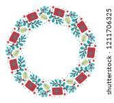 christmas hand drawn wreath... | Shutterstock .eps vector #1211706325
