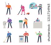 people who are cleaning in... | Shutterstock .eps vector #1211714965