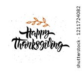 happy thanksgiving   hand drawn ... | Shutterstock .eps vector #1211724082