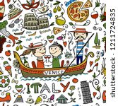 travel to italy. seamless... | Shutterstock .eps vector #1211724835