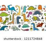 funny dinosaurs  childish style.... | Shutterstock .eps vector #1211724868