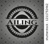 ailing black emblem. vintage.   Shutterstock .eps vector #1211752462