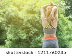 fitness woman exercise and... | Shutterstock . vector #1211760235