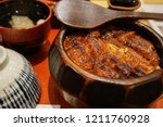 famous japanese food ... | Shutterstock . vector #1211760928