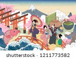 retro japan scenery in ukiyo e... | Shutterstock .eps vector #1211773582