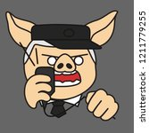pig security officer ... | Shutterstock .eps vector #1211779255