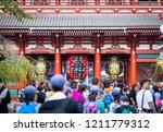 asakushi  tokyo   japan  ...   Shutterstock . vector #1211779312