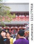 asakushi  tokyo   japan  ...   Shutterstock . vector #1211779318
