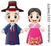 cartoon korean couple wearing... | Shutterstock . vector #1211794975