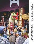 asakushi  tokyo   japan  ...   Shutterstock . vector #1211804662