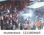 asakushi  tokyo   japan  ...   Shutterstock . vector #1211804665