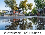 nanjing  china   october 13 ... | Shutterstock . vector #1211808955