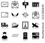 mail related icons  silhouettes. | Shutterstock .eps vector #121183645