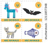 abc alphabet for kids. set of... | Shutterstock . vector #1211857348