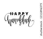 vector happy hanukkah hand...   Shutterstock .eps vector #1211896375