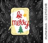 illustration for winter... | Shutterstock .eps vector #1211910148