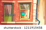 illustration of multi storey... | Shutterstock . vector #1211915458