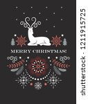 merry christmas greeting card   ... | Shutterstock .eps vector #1211915725