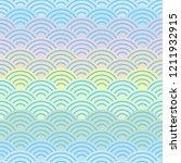 rainbow seamless pattern... | Shutterstock . vector #1211932915