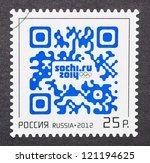russia   circa 2012  a postage... | Shutterstock . vector #121194625