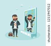 bearded man sees himself as... | Shutterstock .eps vector #1211947012