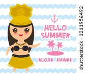 aloha hawaii card design... | Shutterstock . vector #1211956492