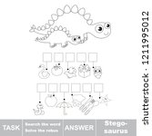 colorless educational puzzle... | Shutterstock .eps vector #1211995012
