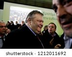 evangelos venizelos leader of... | Shutterstock . vector #1212011692