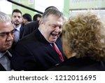 evangelos venizelos leader of... | Shutterstock . vector #1212011695
