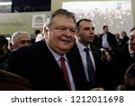 evangelos venizelos leader of... | Shutterstock . vector #1212011698