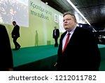 evangelos venizelos leader of... | Shutterstock . vector #1212011782