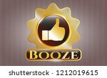 shiny badge with like icon and ... | Shutterstock .eps vector #1212019615