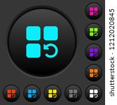 undo component operation dark...   Shutterstock .eps vector #1212020845