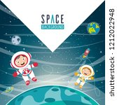 vector illustration of space... | Shutterstock .eps vector #1212022948