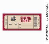 layout of cinema ticket  flat... | Shutterstock . vector #1212029668
