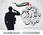 united arab emirates flag day...   Shutterstock .eps vector #1212032068