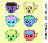 cup emoticons set with cheeks... | Shutterstock .eps vector #1212058855