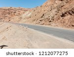 wild field highway     Shutterstock . vector #1212077275