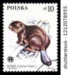 moscow  russia   september 15 ... | Shutterstock . vector #1212078955