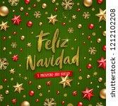 feliz navidad   christmas... | Shutterstock .eps vector #1212102208