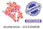 handmade craft combination of...   Shutterstock .eps vector #1212106828