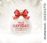 feliz navidad   christmas... | Shutterstock .eps vector #1212111772