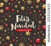 feliz navidad   christmas...   Shutterstock .eps vector #1212112615